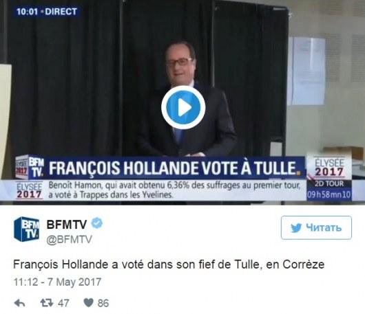 Франсуа Олланд проголосовал навыборах президента Франции
